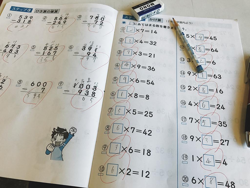 夏休みの宿題を考える。モチベーションを上げる方法は人それぞれ。