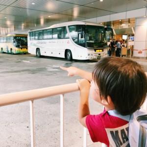 電車好き、バス好きの子どもとのおでかけに「バスタ新宿」