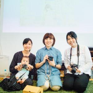 「写真を撮るのが楽しみになりました!」子ども写真はじめの一歩開催報告