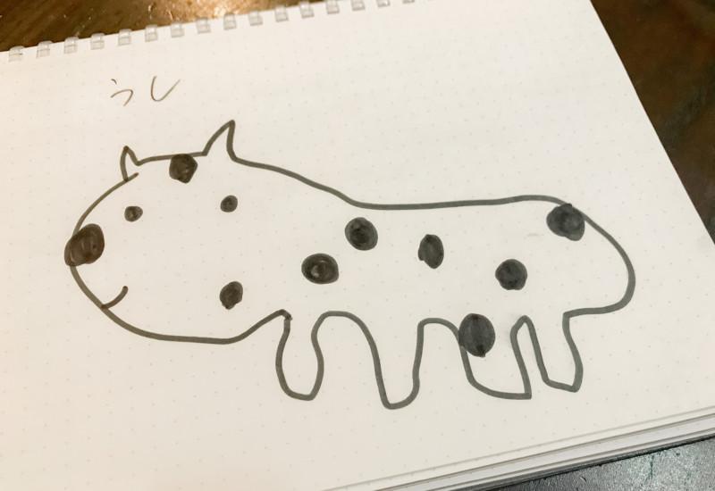 娘のイラスト牛
