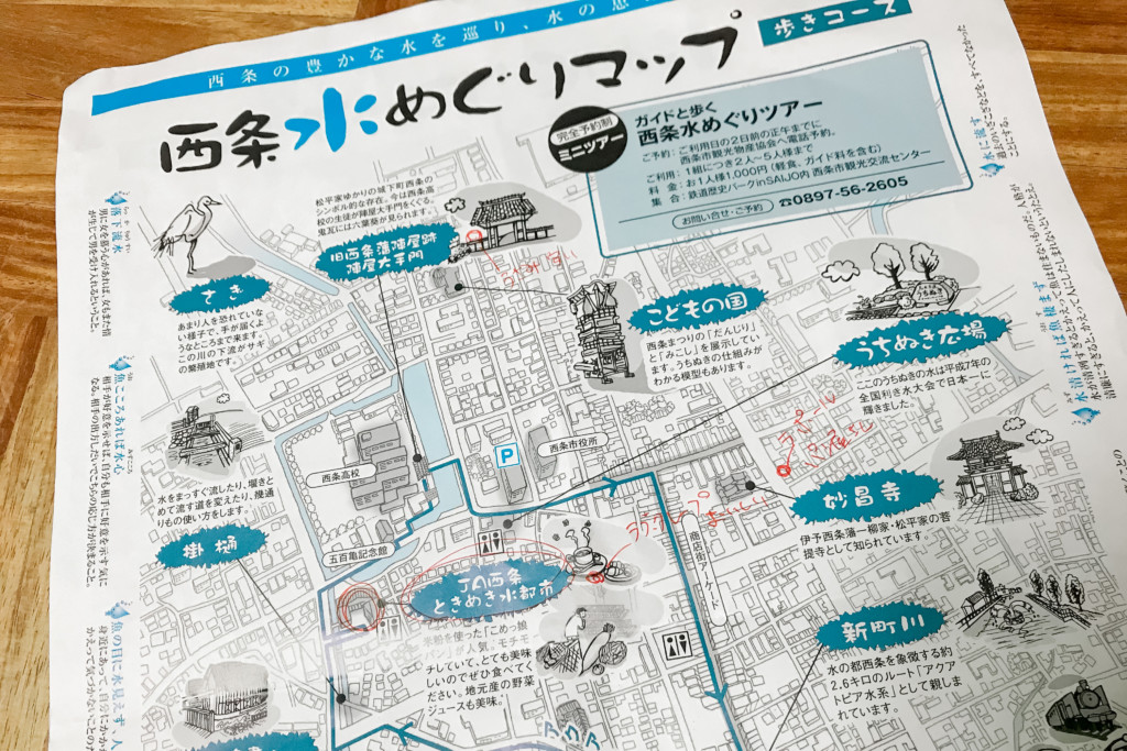七コーヒー地図に書き込み