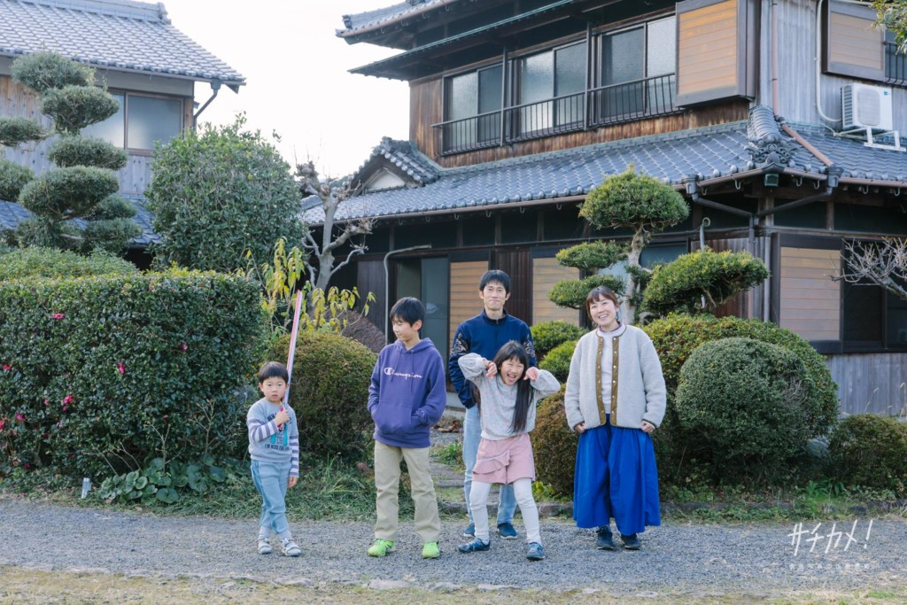移住5ヶ月目の家族写真